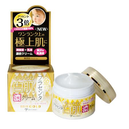 COSMO胎盤素白肌3倍特濃精華霜60g*1入