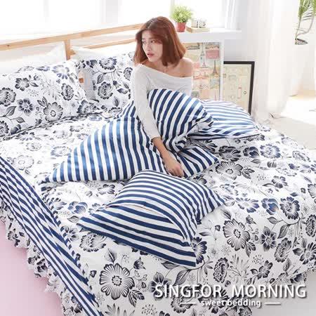 幸福晨光《日和青花》雙人加大五件式雲絲絨舖棉兩用被床罩組
