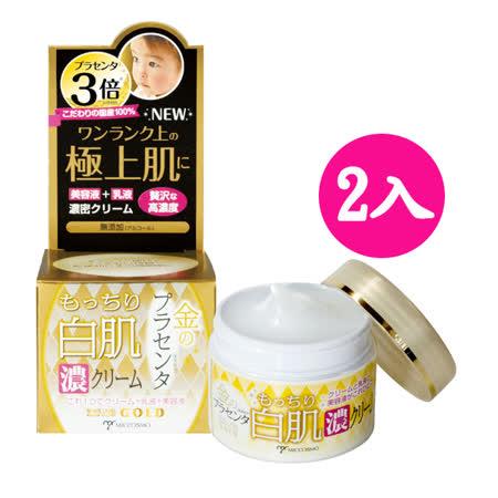 COSMO胎盤素白肌3倍特濃精華霜60g*2入