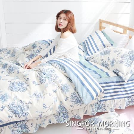 幸福晨光《悠雲幻花》雙人加大五件式雲絲絨舖棉兩用被床罩組