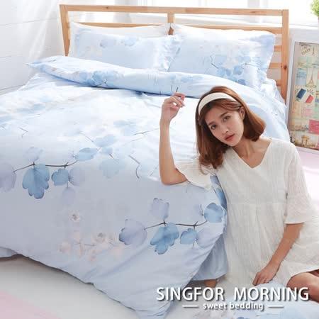 幸福晨光《水戀月燦》雙人加大五件式雲絲絨舖棉兩用被床罩組