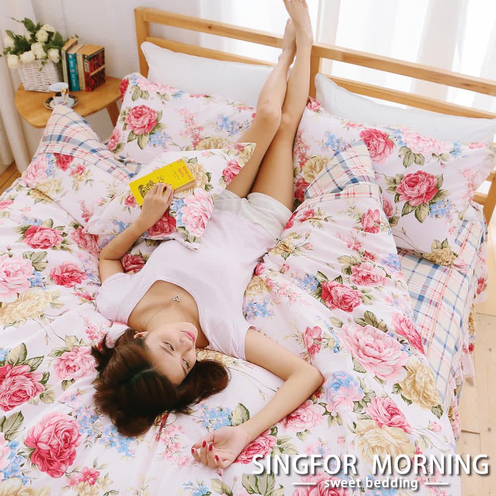 幸福晨光《紫戀茉莉》雙人加大五件式雲絲絨舖棉兩用被床罩組