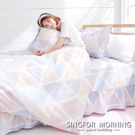 幸福晨光《流光霓晶》雙人加大五件式雲絲絨舖棉兩用被床罩組
