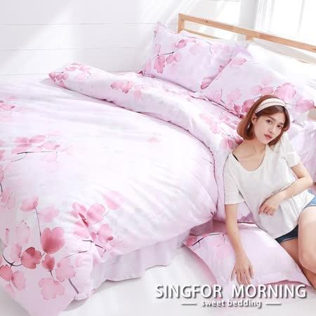 幸福晨光《香紗女伶》雙人加大五件式雲絲絨舖棉兩用被床罩組