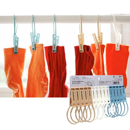 【KM生活】曬衣竿可用掛環式晾衣夾曬衣夾(一包15入裝)