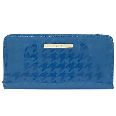 agnes b. 千鳥紋PVC拉鍊長夾(藍色)