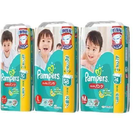 平輸-超值任選組合-【幫寶適】綠色幫寶適增量巧虎-(褲型)M~XL(任選一箱)