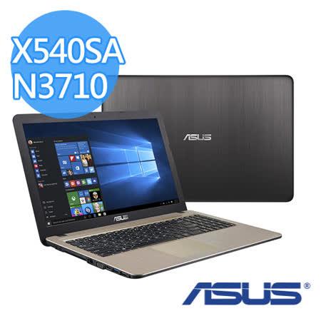ASUS 華碩 X540SA N3710 15.6吋 4G記憶體/500G硬碟/W10 四核文書作業筆電(黑)