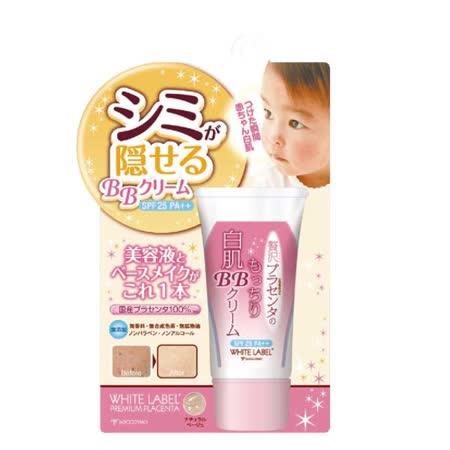 【好物推薦】gohappy 購物網COSMO 胎盤素白肌BB霜(SPF25 PA++)28g*1入開箱s0go 百貨
