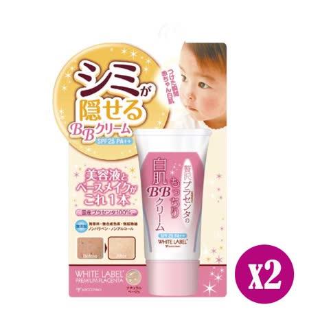 【好物推薦】gohappy 購物網COSMO 胎盤素白肌BB霜(SPF25 PA++)28g*2入評價如何愛 買 量販 店 dm