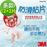 3M 魔利浴室專用防滑貼片 (12+2片裝)