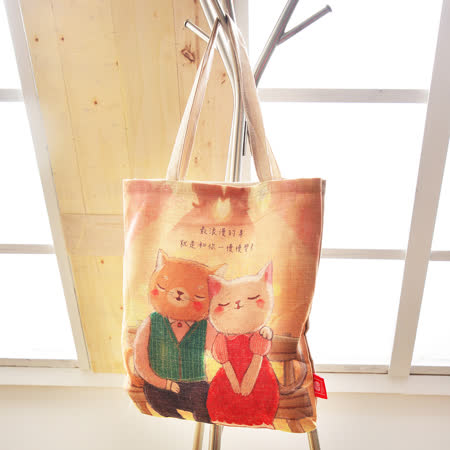 義大利Fancy Belle X DreamfulCat《一起到老》麻織購物袋