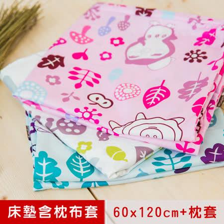 【奶油獅】好朋友-100%純棉安親午睡記憶床墊含枕幼幼床專用布套(水漾藍)
