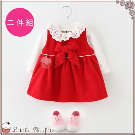 小小名媛 兩件式 蝴蝶結滾邊背心裙洋裝+蕾絲上衣 划算組合