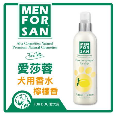 【力奇】愛莎蓉 犬用香水-檸檬香 125ml(3726)-(J001C07)