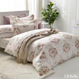 義大利La Belle《瑰麗花園》加大四件式防蹣抗菌舖棉兩用被床包組