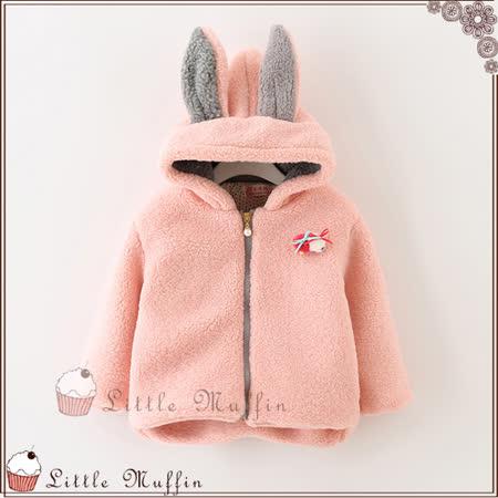 俏皮可愛 兔耳朵連帽軟綿綿保暖外套
