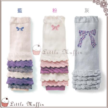 精緻舒適 針織棉花朵蝴蝶結層層皺折泡泡襪套 冬天最適 三色