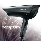 TESCOM 大風量負離子吹風機(銫鈦黑)-TID1000TW