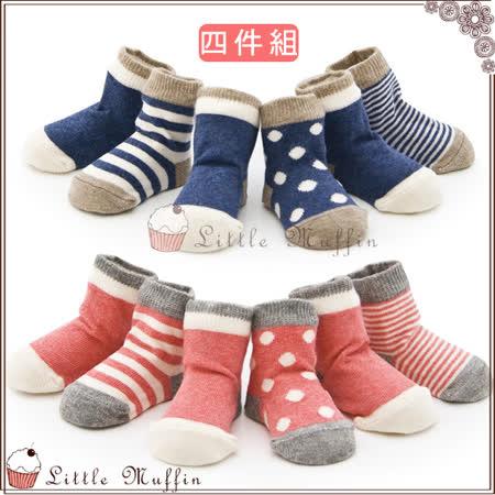 歐美 基本好搭幾何線條套腳嬰兒襪/寶寶襪 四雙一組 棉質