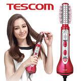 TESCOM美髮膠原蛋整髮梳(TCC4000TW)