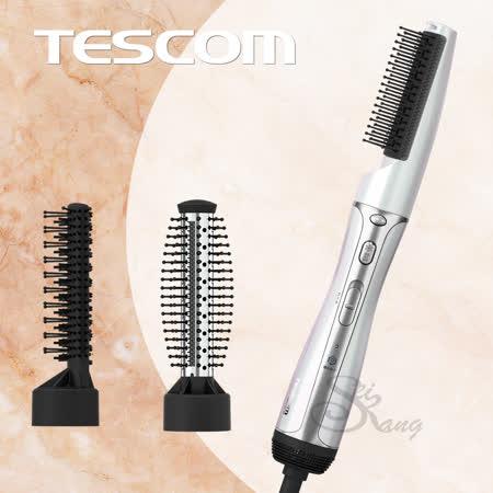 TESCOM俏麗三件式整髮梳