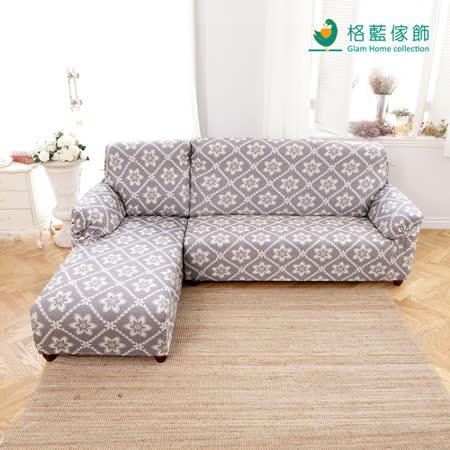 格藍傢飾-新潮流超彈性L型兩件式涼感沙發套-左邊-波斯迷琴灰