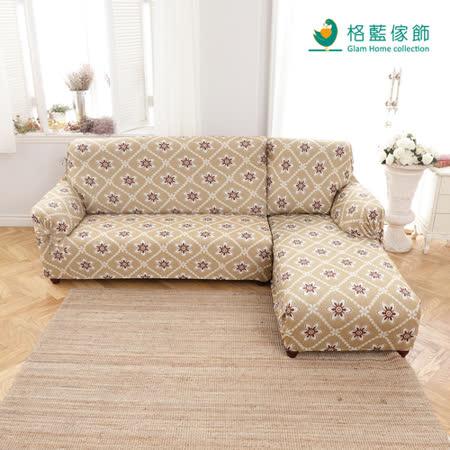 格藍傢飾-新潮流超彈性L型兩件式涼感沙發套-右邊-波斯迷琴咖