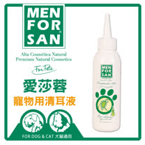 愛莎蓉 寵物用清耳液125ml(3061)【犬貓適用】(J003A15)