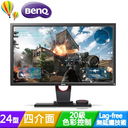 BenQ  ZOWIE XL2430 24型四介面專業不閃屏電競螢幕