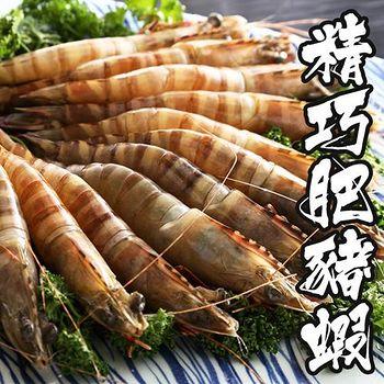 海鮮王 深海精巧肥豬蝦 *2盒組 (16隻/600g/盒)