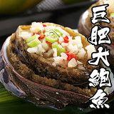海鮮王 巨肥鮮美大鮑魚 *1包組 (約10顆/800g/包)