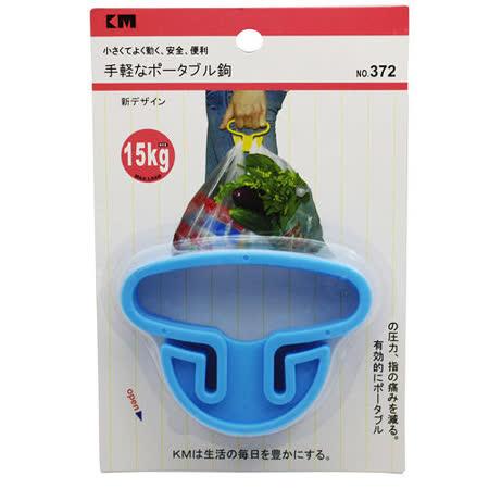 【KM生活】省力提菜器提袋器拎菜勾提物環(多色隨機)