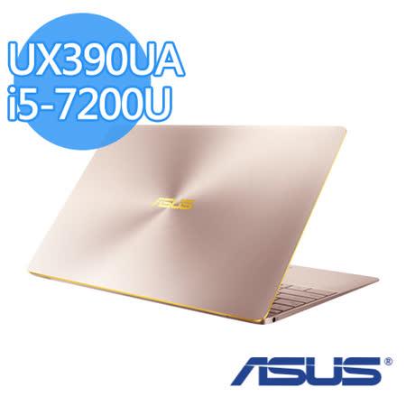 ASUS 華碩 UX390UA-0101B7200U i5-7200U 12.5吋FHD 256G SSD W10 極致輕薄效能筆電(玫瑰金)