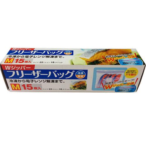 ~KM ~雙層夾鍊保鮮袋 冷藏收納袋密封袋22^~18cm^(15入裝^)