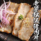 海鮮王 黃金特級松阪豬肉片 *6包組 (300g±5%/包)