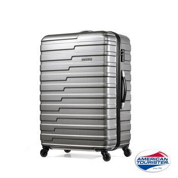 AT美國旅行者 26吋HANDY 活力炫彩TSA硬殼四輪拉桿行李箱(霧面灰)