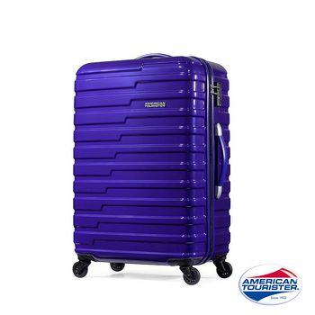AT美國旅行者 26吋HANDY 活力炫彩TSA硬殼四輪拉桿行李箱(亮面藍紫)
