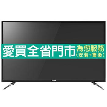 HERAN禾聯43型4K2K聯網液晶顯示器_含視訊盒HD-43UDF26含配送到府+標準安裝