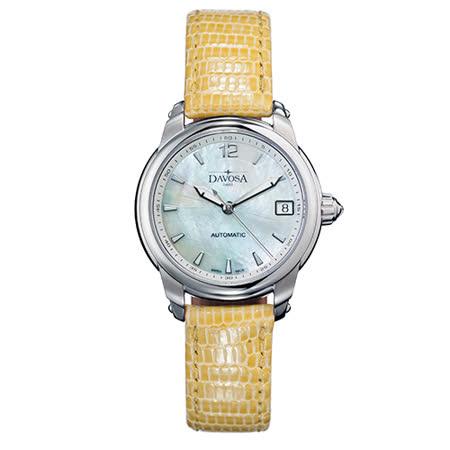 【勸敗】gohappyDAVOSA Ladies Delight 系列 經典時尚腕錶-駝黃色蜥蜴皮錶帶/34mm評價好嗎愛 買 電視