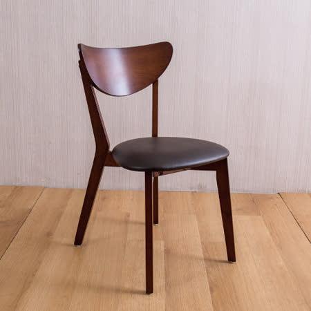 【AS】安娜全實木餐桌椅(胡桃色)