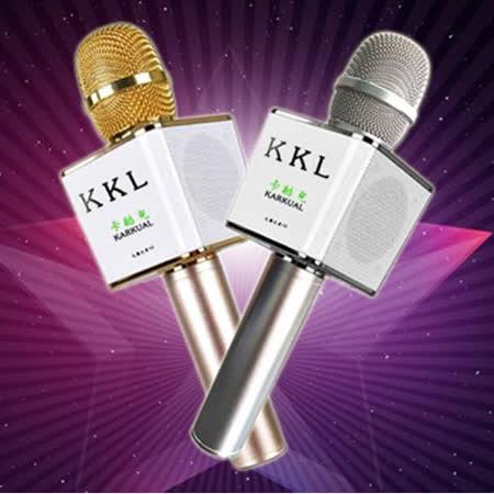 KKL 卡酷兒 K8 隨身無線藍牙麥克風 K歌神器 K069/Q7 保固1年 公司貨