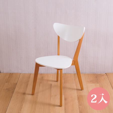 【AS】安娜全實木餐桌椅2入組(柚木色)