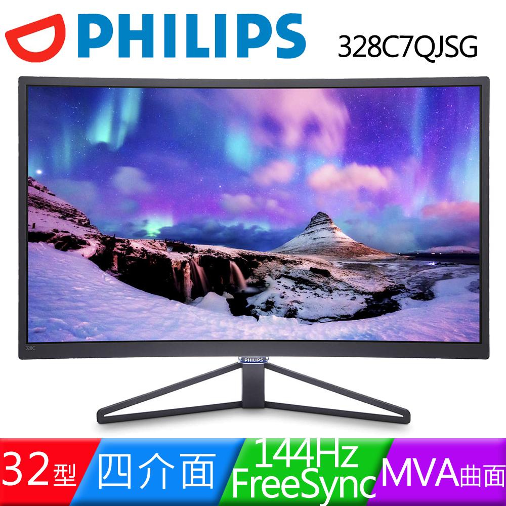 PHILIPS 飛利浦 328C7QJSG 32型MVA曲面四介面FreeSync液晶螢幕