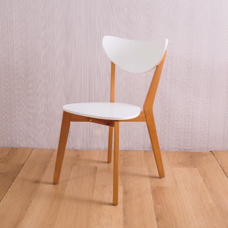 【AS】安娜全實木餐椅(柚木色)