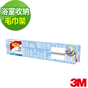 3M 浴室收納系列-毛巾架(17629D)