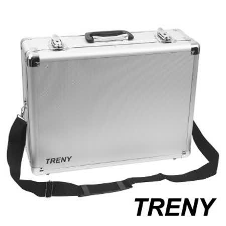 TRENY鋁合金工具箱