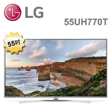 LG 樂金 55型 SUPER UHD 4K 電視  55UH770T(含基本安裝)