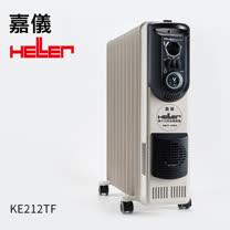 德國嘉儀HELLER-12葉片式電暖器(陶瓷熱風)KE-212TF