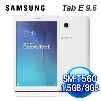 SAMSUNG 三星 GALAXY TabE 8GB WIFI 9.6吋四核平板T560 【送玻璃貼+皮套】